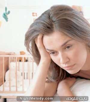 چرا افسردگی در بارداری جدی گرفته نمیشود؟!