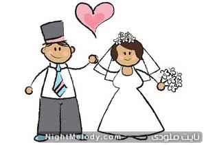 طالع بینی ازدواج دختران مجرد