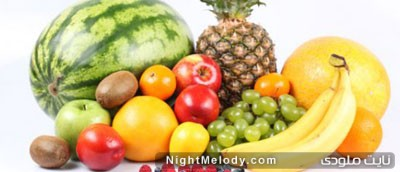 میوههای انرژیزا کدامند؟