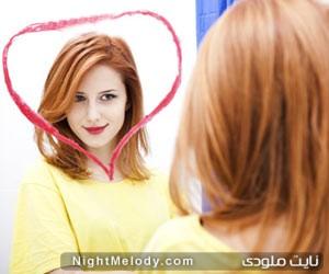 چرا تصویرتان در عکس و در آینه با هم تفاوت دارند!؟