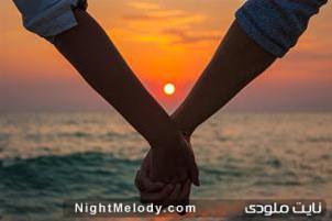 10 فایده طبی رابطه زناشویی را بدانید