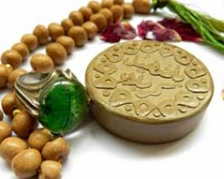 سبک شمردن نماز و آثار آن