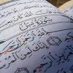 فضیلت و خواص سوره یس