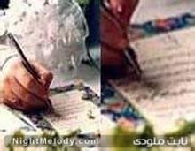 با چشمانی باز سند ازدواج را امضا کنید