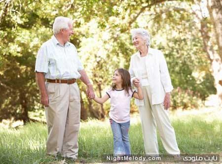 پدربزرگ، مادربزرگ ها ما را خوشحال تر می کنند!