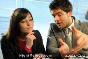 روشهایی برای حل اختلافات زناشویی بدون باخت