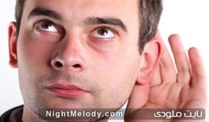 عوامل موثر در کاهش شنوایی افراد بالغ
