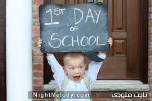 5 کار مهمی که والدین باید یک هفته قبل از مدرسه انجام دهند
