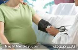 پیشگیری از مسمومیت بارداری