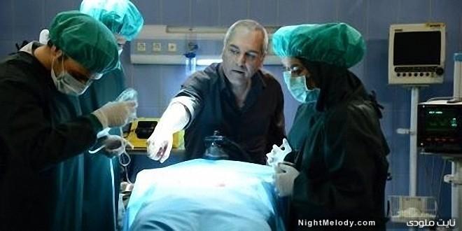 فیلم اتاق عمل مهران مدیری