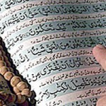 and-blessings-of-reciting-surah-noor