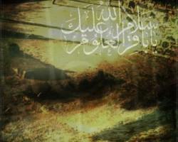 چند حکایت از امام محمد باقر (ع)