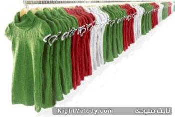 چگونه لباس پشمی را نگه داری کنیم که فرم خود را از دست ندهد؟