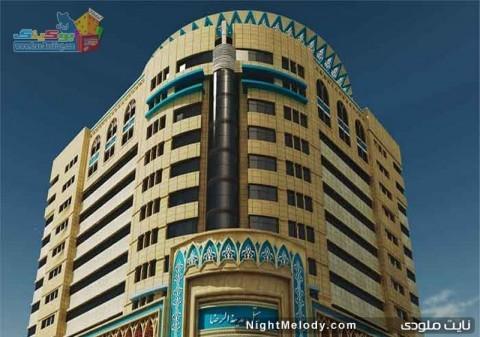 madinatoreza-hotel-mashhad