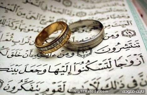 marriage-in-islam