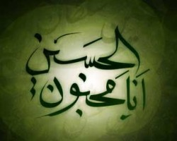 طول سفر کاروان ابا عبد الله از مدینه تا کربلا و روز عاشورا