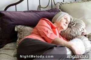 احساساتی که اغلب باعث آزار سالمندان میگردد