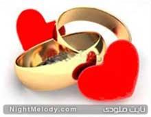 5 شرط ازدواج با دوام را بشناسید