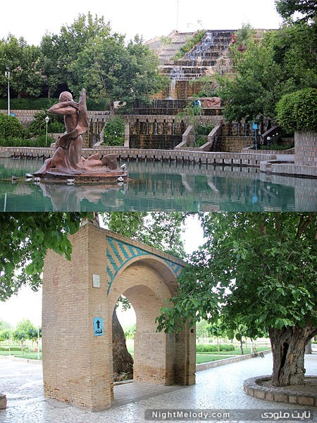 450px-Frontpage_beshghardash_persian