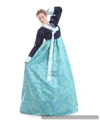 مدل لباس سنتی کره ای زنانه