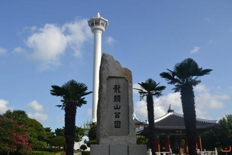 busan_tower_busan3_20121005_1664868700