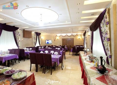haft-aseman-hotel-mashhad-restaurant