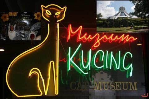 kuching_cat_museum_kuching4_20120601_1327183077