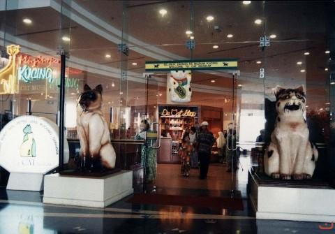 kuching_cat_museum_kuching8_20120601_2016197640