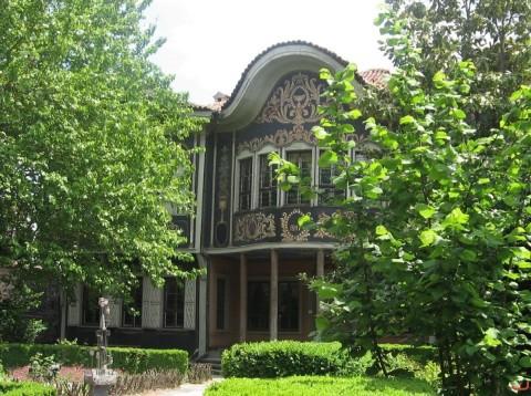 plovdiv_regional_ethnographic_museum_plovdiv19_20120916_2015280632