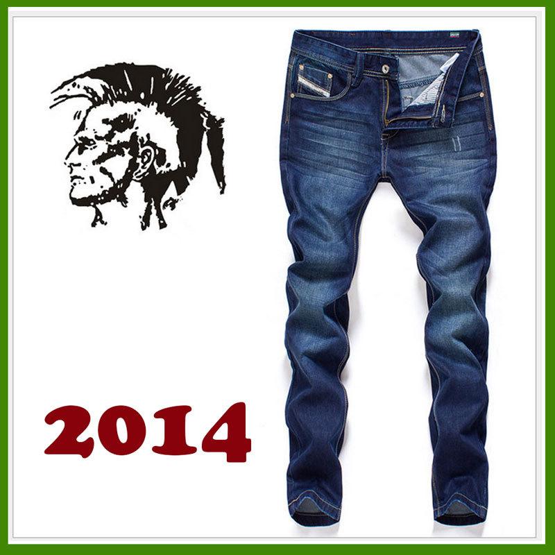 شلوار جین مردانه 2015
