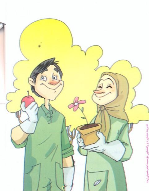 نکاتی برای تازه عروس ها