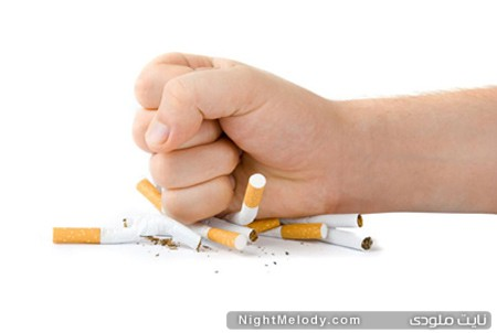 معجونی معجزه آسا برای نجات سیگاری ها