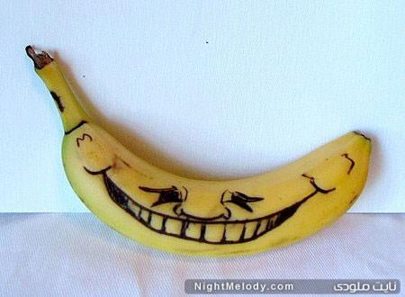 هنرنمایی های جالب با میوه موز