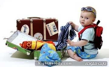 توصیه هایی برای سفر با کوچولوها