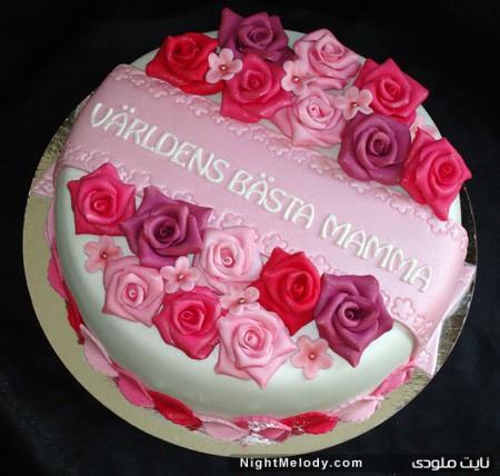 مدل های کیک روز مادر