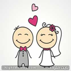 نکات قابل توجه آقایان در انتخاب همسر