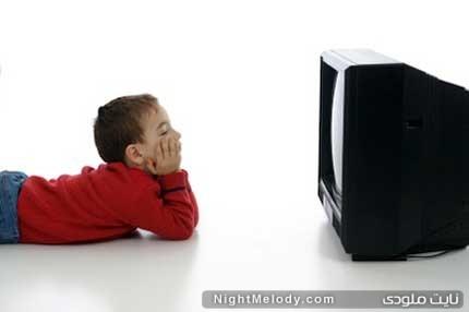 راهکارهایی برای جلوگیری از تماشای بیش از حد تلویزیون