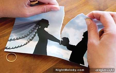 چگونه بعد از طلاق با حس انتقام جوییمان مقابله کنیم؟