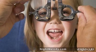 انحراف چشم در کودکان + راههای تشخیص و درمان