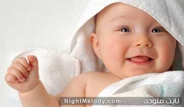 چه چیزی فرزند شما را زیبا میکند؟