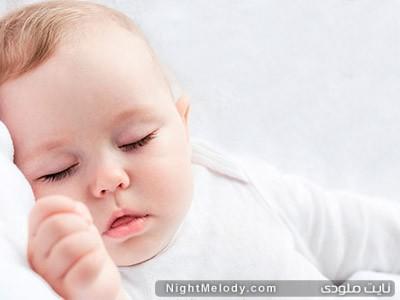 هر آنچه باید در مورد خواب نوزاد بدانید