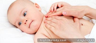 تسکین دردهای نوزاد با ماساژ!