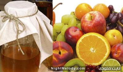 طرز تهیه سرکه میوه به روش خانگی