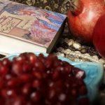 آداب و رسوم مردم استان گیلان در شب یلدا