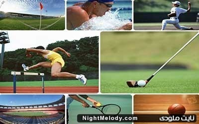 چه ورزشهایی عمر را طولانیتر میکنند