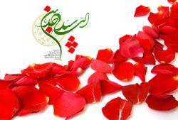 اس ام اس ولادت امام سجاد علیه السلام