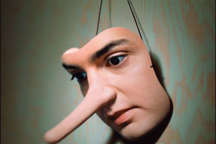 با همسر دروغگوی خود چگونه برخورد کنم؟