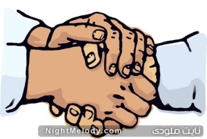 شخصیت شناسی افراد از روی نوع دست دادن!