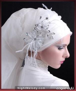 مدل عروس با حجاب 2013
