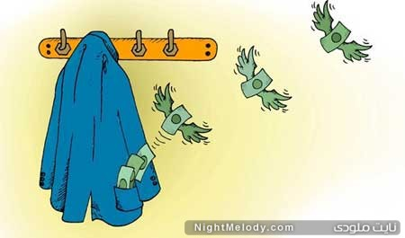 کاریکاتور شب عید
